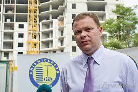 Главный строитель Киева Игорь Кушнир с комфортом окопался в Калифорнии