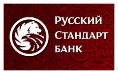 Банк «Русский стандарт» — русский стиль: запугать, «отжать», «обчистить», нахамить