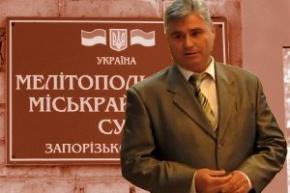 Председатель мелитопольского суда Виктор Фомин скрывает свои доходы