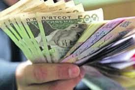 """Государство будет спасать проблемные банки за """"свой счет"""" но из кармана украинцев"""