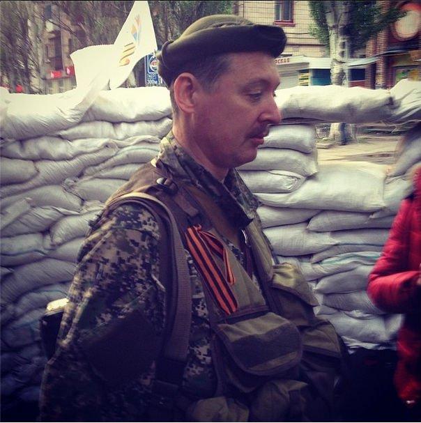 Стрелков убит или покончил с собой в Ростове