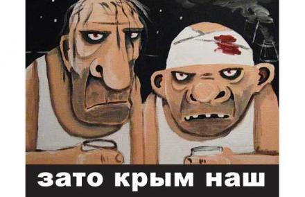 Новые санкции против России превратят «Сбербанк» в жалкого лилипута
