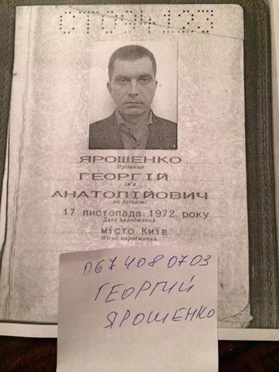 """Кличко и Ярема прикрывают """"смотрящего"""" Георгия Ярошенко"""