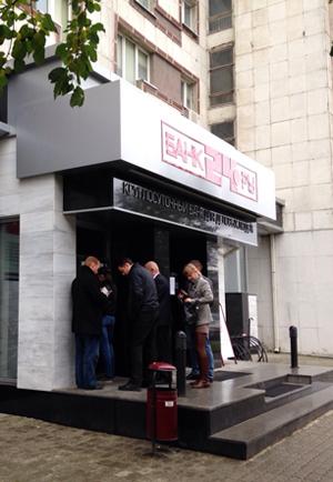 В Екатеринбурге в банкоматы Банка24.ру, у которого отозвали лицензию, начали выстраиваться очереди
