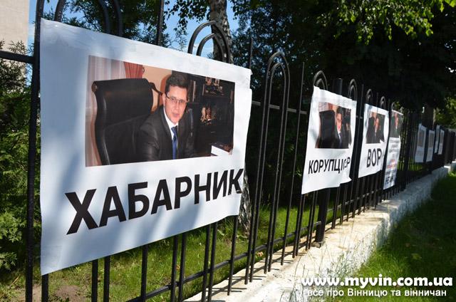 Судья Кузьмишин смывает репутацию коррупционера с помощью Ice Bucket Challenge