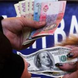 "В Украине открыта ""охота"" на валютных менял – сотни смертей за месяц!"