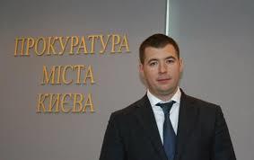 От Яремы требуют отставки прокурора Киева Юлдашева