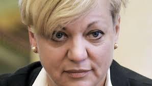 Нацбанк под управлением Гонтаревой провоцирует банковский кризис в Украине
