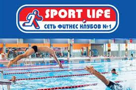 Крупнейшая сеть фитнес-клубов «Sport Life» с филиалами по всей Украине, не доплачивает 4 миллиона гривен налогов в месяц