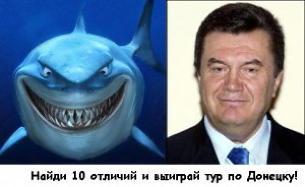Экс-глава Службы внешней разведки рассказал, где сейчас Янукович и чем он занят