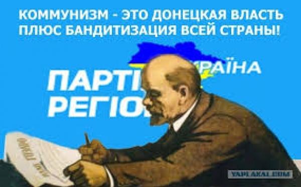Не только Григорий Калетник решил после народного депутатства вернуться править в родной ВУЗ. В Ровно еще один регионал решил снова стать королем зачеток