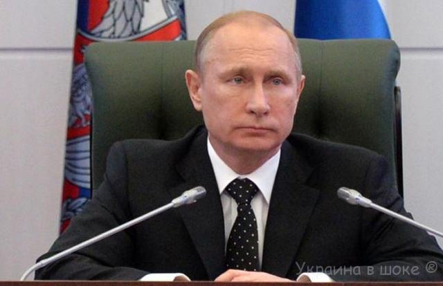 Путин официально признан главным коррупционером мира
