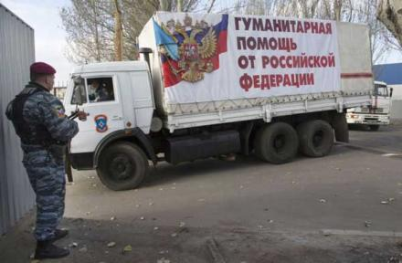 Московский Красный Крест принялся врать вместо кремлёвских поджигателей войны