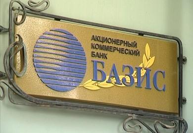 Банк Арсена Авакова может вернуть лицензию, отобранную в 2012 году