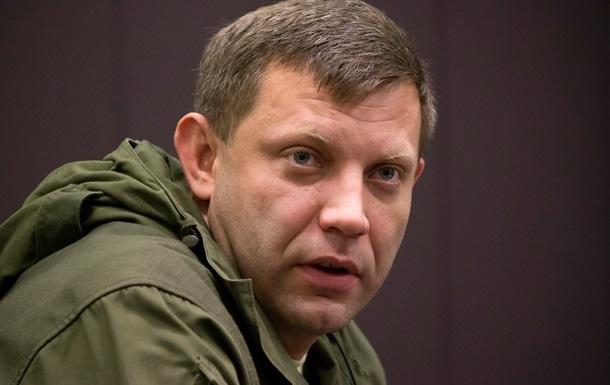 Захарченко приказал расстреливать на месте браконьеров