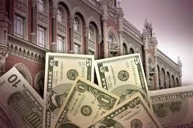 Співробітниця НБУ Шульга «заробила» 700 тис. доларів на посаді