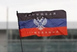 Подельники террористов пытались захватить недвижимость в Киеве и Одессе