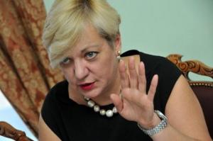 Гонтарева взяла ипотеку на покупку дачи под Киевом