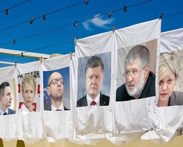 Война компроматов и ее VIP-жертвы