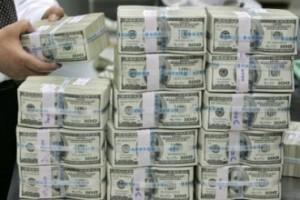 Со счетов Генпрокуратуры «пропало» 68 млн.грн