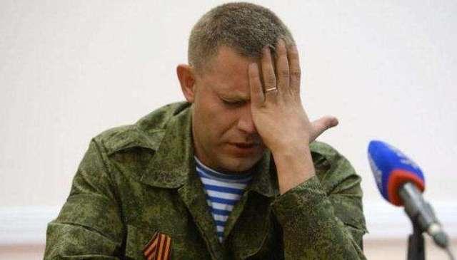 Захарченко заявил о «санкциях» против Порошенко, Ложкина, Курченко и Коломойского