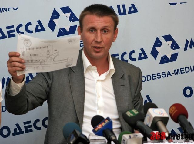 Одесский депутат, оштрафованный за коррупцию, скрывает свои доходы