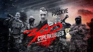 """Меры по утилизации: как бойцы и волонтеры """"Новороссии"""" перестали быть полезными"""