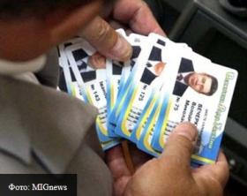 50 депутатів, яких Порошенко позбавить мандатів в першу чергу