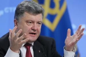 Кортеж Порошенко выскочил на встречку: опубликовано видео