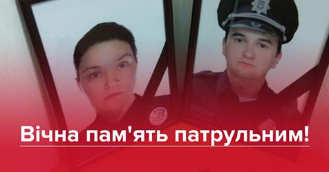 Расстрел полицейских в Днепре: предварительный анализ