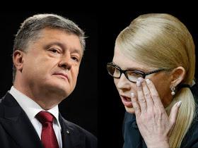 Порошенко обвинил Тимошенко в гибридной войне против него