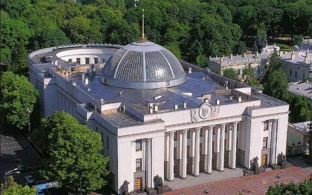 Нардепы утвердили повестку дня пятой сессии: включен законопроект о спецконфискации