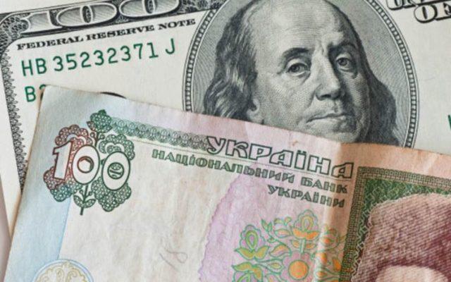 Гривна снова падает: Нацбанк озвучил новый курс
