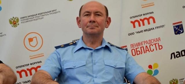 20 млн вызвали у прокурора Ленобласти отравление