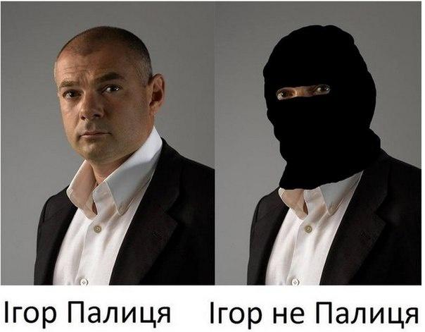 Аферист Игорь Палица и его карточный домик