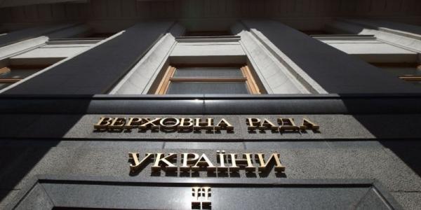 Котвицкий, Кононенко и Винник возглавили список самых больших должников в Раде