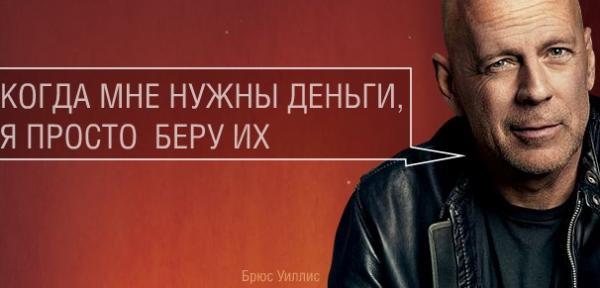 Банки Коломойского, Ахметова и Платинум больше всех тратят на рекламу