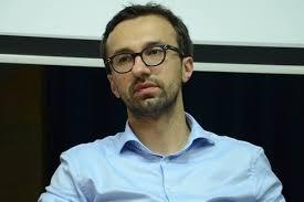 Депутат от БПП: Лещенко фальсифицировал дело Манафорта