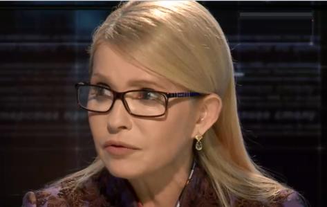 Тимошенко сделала громкое заявление по операции «Шатун»