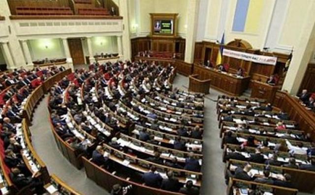 В Раде «засветили» новый проект импичмента Порошенко