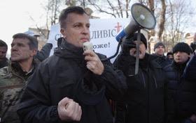 Нынешняя власть — это воры, лжецы и мародеры, - Наливайченко