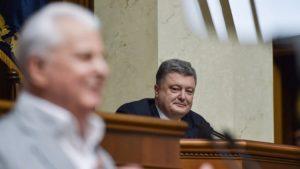 История про очередную сепаратисткую «тухлятину»: Или как украинская власть расшатывает Украину своими «Шатунами»