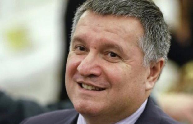 Журналисты показали «Крепость», в которой живет Арсен Аваков