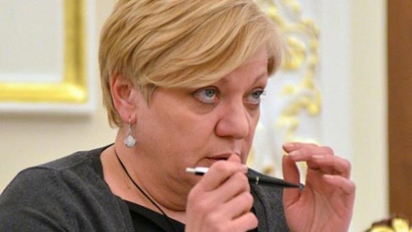 Гонтарева говорит, что она - женщина независимая, а до 2018 года будет получать деньги от ICU