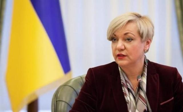 В Украине тормозятся структурные реформы - Гонтарева