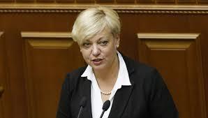 Как Гонтарева с ведома МВФ нанесла Украине убыток 300 млн грн