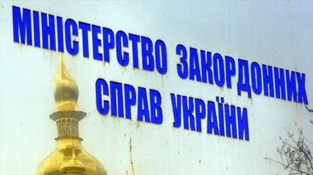 Украина обратится к миру в связи с новыми угрозами РФ