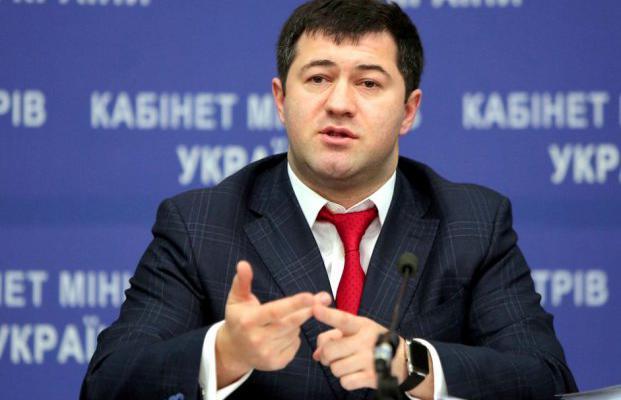 «Дело Насирова»: что будет в случае внесения залога?