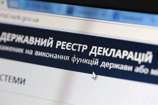 В Кабмине хотят обязать всех украинцев подавать е-декларации