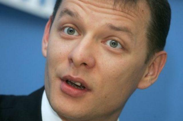 Олега Ляшко отравили свинцом